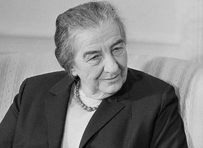 Israel Prime Minister and One of its Greatest Champions, Golda Meir, Once Worked in the St. James Building